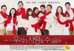 Can We Love k-drama