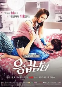 Emergency Couple k-drama