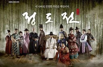 Daftar Drama Korea Terbaru 2014